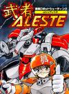 Musha Aleste - Full Metal Fighter Ellinor
