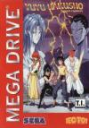 Play <b>YuYu Hakusho - Sunset Fighters</b> Online