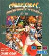 Shining Force Gaiden - Ensei, Jashin no Kuni e