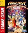 Shining Force Gaiden - Final Conflict (english translation)