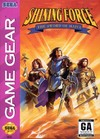 Shining Force II - The Sword of Hajya