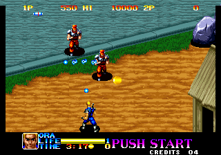 Ninja Commando Screenshot 3