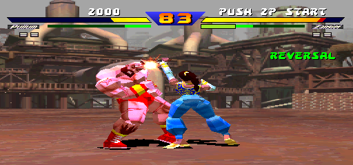 Street Fighter EX (Euro 961219)