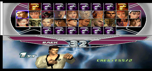 Tekken Tag Tournament (US, TEG3-VER.C1) Screenthot 2