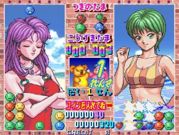 Tokimeki Memorial Taisen Puzzle Dama Ver Jab Mame Game