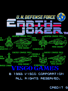 U.N. Defense Force: Earth Joker