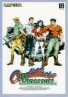 Cadillacs and Dinosaurs (World 930201) Box Art Front