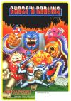 Ghosts 'N Goblins (World set 1)