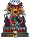 Ghouls 'N Ghosts (World)