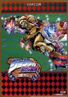 JoJo's Bizarre Adventure (Euro 990927, NO CD)