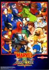 Marvel Vs. Capcom: Clash of Super Heroes (Euro 980123) Boxart
