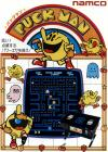 Play <b>PuckMan (Japan set 1)</b> Online