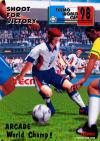 Tecmo World Cup '98 (JUET 980410 V1.000)