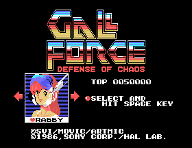 Gall Force - Defense of Chaos