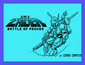 Zaider - Battle of Peguss