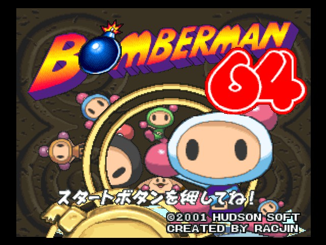 Bomberman 64 (Japan) Title Screen