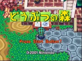 Doubutsu no Mori Title Screen
