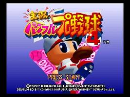 Jikkyou Powerful Pro Yakyuu 4 Title Screen