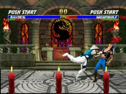 Mortal Kombat Trilogy Screenshot 3