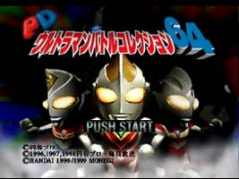 PD Ultraman Battle Collection 64 Title Screen