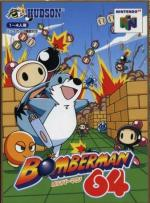 Bomberman 64 (Japan) Box Art Front