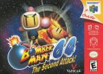 Bomberman 64 - The Second Attack!