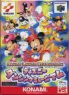 Play <b>Dance Dance Revolution - Disney Dancing Museum</b> Online