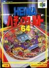 Heiwa Pachinko World 64