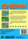 Bomberman Box Art Back