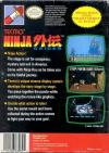 Ninja Gaiden Box Art Back