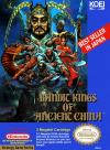 Play <b>Bandit Kings of Ancient China</b> Online