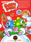 Bubble Bobble Boxart