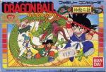 Dragon Ball - Dragon Mystery (English translation)