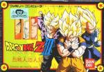 Play <b>Dragon Ball Z III - Ressen Jinzou Ningen</b> Online