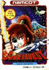 Juvei Quest (english translation)
