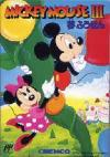 Mickey Mouse 3 - Yume Fuusen (english translation)