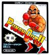 Punch-Out!! (Gold Edition)