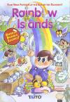 Rainbow Islands Box Art Front
