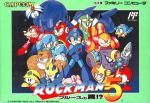 Rockman 5 - Blues no Wana!
