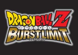 Dragon Ball Z: Burst Limit Title Screen