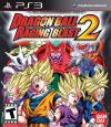 Dragon Ball: Raging Blast 2 Boxart