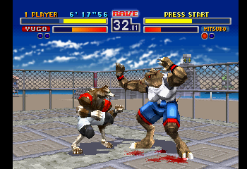 Bloody Roar Screenshot 1