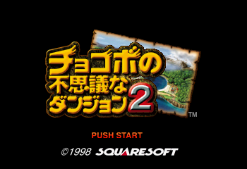 Play Chocobo Mysterious Dungeon Iso Psx Games Online - Play Chocobo