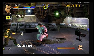 gekido - urban fighters cool rom