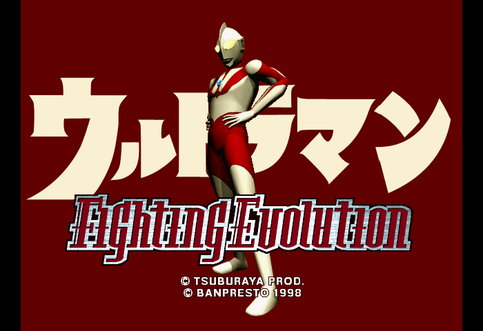 Play Ultraman Fighting Evolution 3 Games Online Play Ultraman