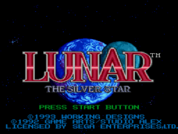 Lunar: The Silver Star Title Screen