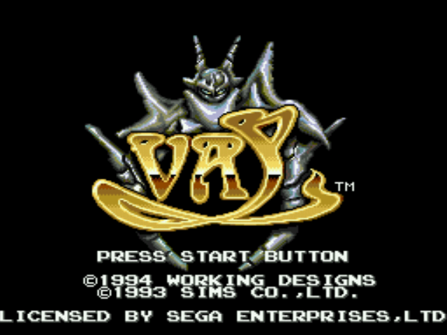 Vay Title Screen