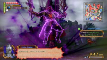 Hyrule Warriors - Misc  - When the Demon King tells you to bow... - User Screenshot