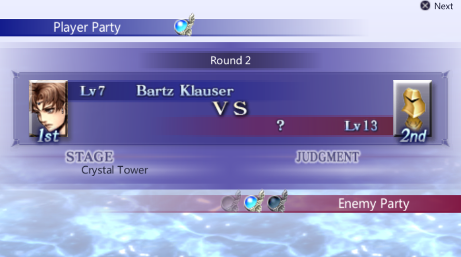 Bartz Klauser -Battle :Bartz vs. Manakins round 2 - User Screenshot