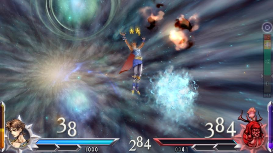 Bartz Klauser -Battle :Beginning of Bartz EX burst. - User Screenshot